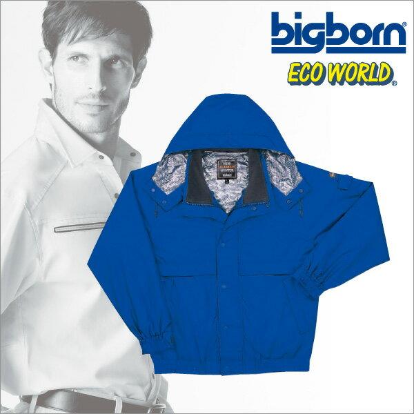 8386 ビッグボーン【Big born】 極寒作業対応!寒さに負けないワークウェア ジャケット