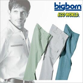 871 ビッグボーン【Big born】 室内外問わず使えるオールラウンドウェア ツータックパンツ
