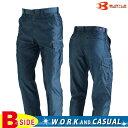 バートル【BURTLE】1512 カーゴパンツ 作業ズボン 高品質な帯電防止の日本製素材を採用(チノ ヘリンボーン)bt2015aw