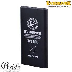 イーブンリバー(EVEN RIVER) エレクサーモ バッテリー 10000 【ELEC THERMO SERIES】 BT100 スタイリッシュでタフなデザイン 携帯電話等の電気製品の充電にも使用可能 2022秋冬新商品