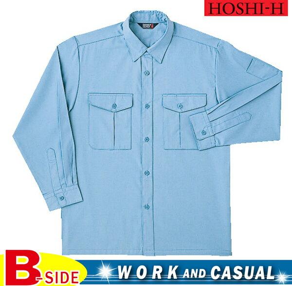 2530【Hoshi-h】作業服★シャツ★長袖
