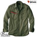 自重堂【作業服】【Jawin長袖シャツ】インパクトを与えるミリタリーテイストなデザイン