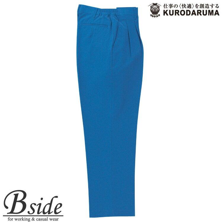 313711レディーススラックス(ツータック)(脇シャーリング)【KURODARUMA】【クロダルマ】【作業服】