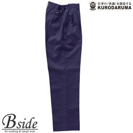 クロダルマ kurodaruma 314911★銀ナノ抗菌★【作業服】レディース スラックス