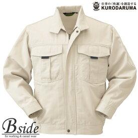 32380 クロダルマ【kurodaruma】長袖ジャンパー肌に馴染む綿100%