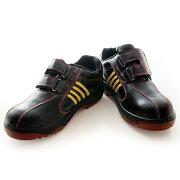 【安全靴】キャプテンプロセフティー#1マジックタイプ