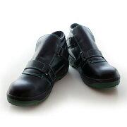 【安全靴】キャプテンプロセフティー#2マジックタイプ