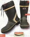 【安全長靴】天然ゴムセーフティータイプ☆JW736安全ショートブーツ
