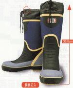 【安全長靴】天然ゴムセーフティータイプ☆JW740安全カラーブーツ