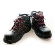 【安全靴】安全シューズハイカットタイプ【セーフティーシューズ】☆JW760