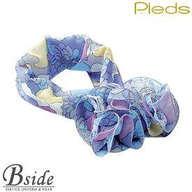 ピエ【Pieds】 スカーフリボン HCA1720 オフィスで輝くデザイン 【スカーフ】 【レディース】