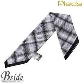 ピエ【Pieds】 スカーフリボン HCA1730 オフィスで輝く 制服リボン 【スカーフ】 【レディース】