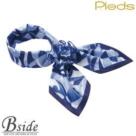 ピエ【Pieds】 コサージュスカーフ HCA1920 エレガントなデザインスカーフ 【スカーフ】 【レディース】