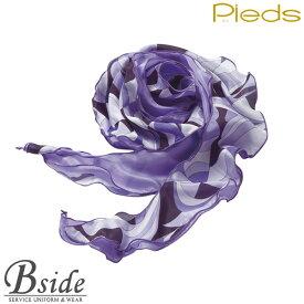 ピエ【Pieds】 スカーフ HCA1930 オフィスで輝くエレガントなスカーフ 【スカーフ】 【レディース】