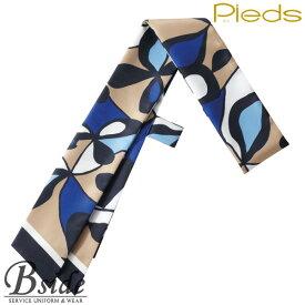 ピエ【Pieds】 3WAYスカーフ HCA2020 ストール風やジャケットインに。華やかなアクセントとして使えるマストアイテム。 【スカーフ】 【レディース】