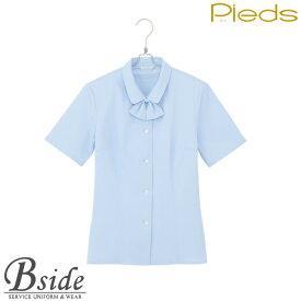 ピエ【Pieds】 半袖ブラウス HCB2700 1枚で2通りの着こなしが楽しめるフェミニンデザイン。 【ブラウス】 【レディース】