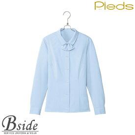 ピエ【Pieds】 長袖ブラウス HCB2701 1枚で2通りの着こなしが楽しめるフェミニンデザイン。 【ブラウス】 【レディース】
