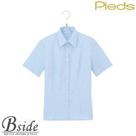 ピエ【Pieds】 半袖ブラウス HCB2710 キリッと立ち上がった衿で、顔まわりをシャープに。 【ブラウス】 【レディース】