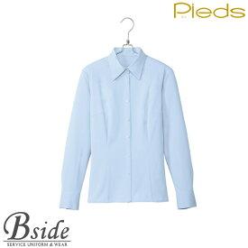 ピエ【Pieds】 長袖ブラウス HCB2711 キリッと立ち上がった衿で、顔まわりをシャープに。 【ブラウス】 【レディース】