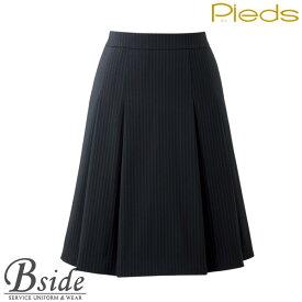 ピエ【Pieds】 ソフトプリーツスカート HCS3602 ときにカッコよく ときにエレガンス 極上の着心地スーツ 【スカート】 【レディース】 3600 series