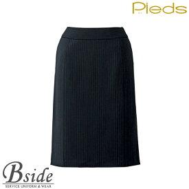 ピエ【Pieds】 バックコンシャススカート HCS9811 動きやすくストレスフリー 【スカート】 【レディース】 9810・9811 series