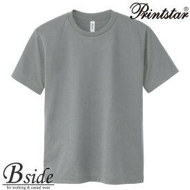 グリマー【glimmer】(無地) 4.4オンス ACT ドライTシャツ 【glimmer】 00300-act ドライTシャツのパイオニア人気No.1のTシャツ!(100-5L)(4.4oz)(BIG・大きいサイズ)(kids・子供用サイズ) Tシャツ 【メール便送料無料】