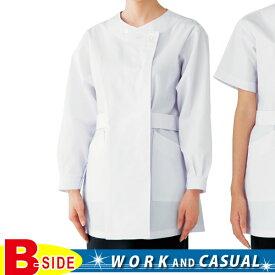 サカノ繊維【work friend】【ワークフレンド】sa-ska730女子横掛長袖白衣【白衣】【メール便対象商品】