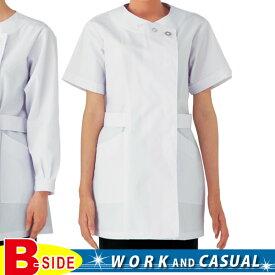 サカノ繊維【work friend】【ワークフレンド】sa-ska732女子横掛半袖白衣【白衣】【メール便対象商品】