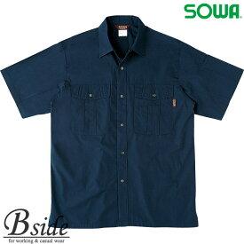 537綿100%半袖シャツ【SOWA】【桑和】【作業服】春夏素材