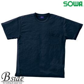 【半袖Tシャツ】吸汗速乾クールドライ 桑和 【SOWA】 ソウワ胸ポケット有りsw50381【メール便対象商品】