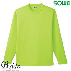【長袖Tシャツ】吸汗速乾クールドライ 桑和 【SOWA】 ソウワsw50382【メール便対象商品】
