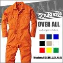【送料無料 裾上げ無料】 桑和【SOWA】 長袖つなぎ 9300 マルチに使える10色展開のカラーT/Cツナギ 大きいサイズ 小さ…