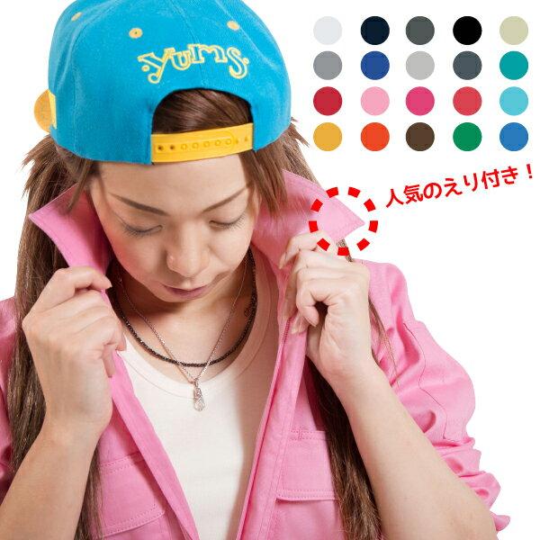 【裾上げ無料】つなぎ 長袖つなぎ ツナギ 作業着 メンズ レディース カラーつなぎ 桑和 SOWA 【9800】SS〜6L
