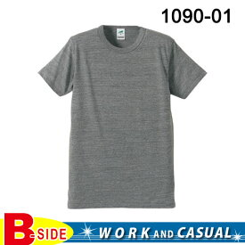 【Tシャツ】【無地】【12色5サイズ】この上ない肌触りと着心地【ユナイテッドアスレ】【united-athle】1090-01【メール便発送可】