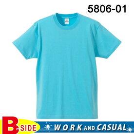 【Tシャツ】【無地】【21色6サイズ】Tシャツシリーズ最安値【ユナイテッドアスレ】【united-athle】5806-01【メール便発送可】