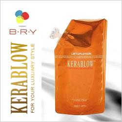 BRY ブライ ケラブロー リフトアップローション 200ml 詰替え (液晶生ケラチントリートメント)