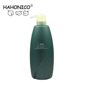 【送料無料】HAHONICO ハホニコ ラメイ ヘアクレンジング 1000ml ポンプ