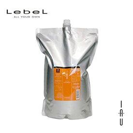 Lebel ルベル イオ クレンジング クリアメント 2500ml 詰替え