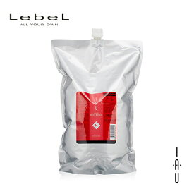 Lebel ルベル イオ クリーム メルトリペア 2500ml 詰替え