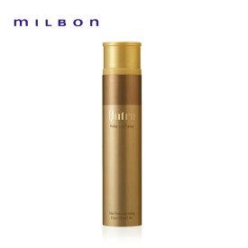 MILBON ミルボン クフラ リッジカールスプレー 175g