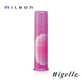 MILBON ミルボン ニゼル ドレシア ジェリーM 90g