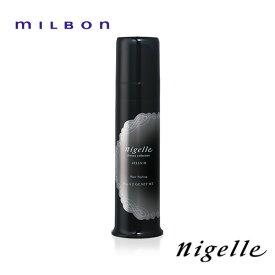 MILBON ミルボン ニゼル ドレシア ジェリーH 90g