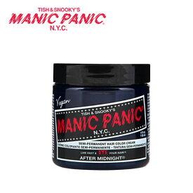 MANIC PANIC マニックパニック AfterMidnight(アフターミッドナイト)118ml