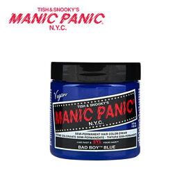 MANIC PANIC マニックパニック BadBoy Blue(バッドボーイブルー)118ml