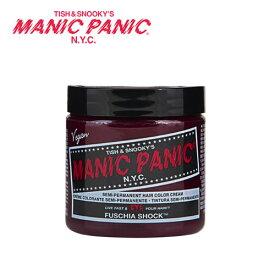 MANIC PANIC マニックパニック FuschiaShock(フューシュアショック)118ml