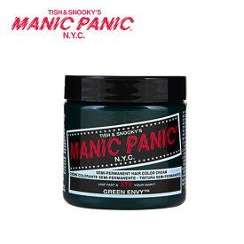 MANIC PANIC マニックパニック GreenEnvy(グリーンエンヴィ)118ml