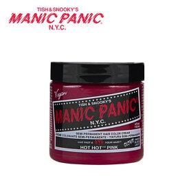 MANIC PANIC マニックパニック HotHotPink(ホットホットピンク)118ml