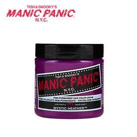 MANIC PANIC マニックパニック MysticHeather(ミスティックヘザー)118ml