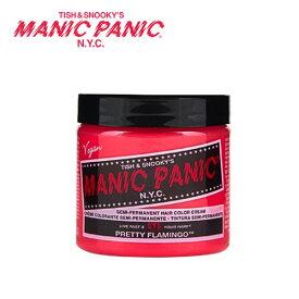 MANIC PANIC マニックパニック PrettyFlamingo(プリティーフラミンゴ)118ml