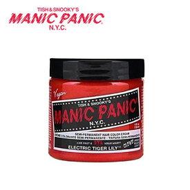 MANIC PANIC マニックパニック Electric Tiger Lily (エレクトリックタイガーリリー)118ml